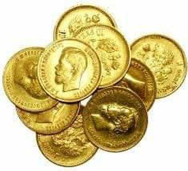 Χρειάζεστε άμεσα μετρητά; Αγοράζουμε χρυσαφικά κοσμήματα λίρες