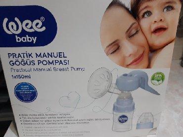"""электронный молокоотсос в Кыргызстан: Молокоотсос от фирмы """"Wee baby"""" новое"""