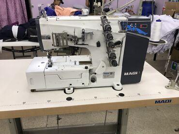 Швейная машинка Распошивалка (как новый)звониться от 8:00 утро до