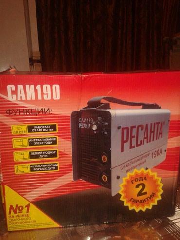 Продаю сварочный аппарат ресанта в Бишкек