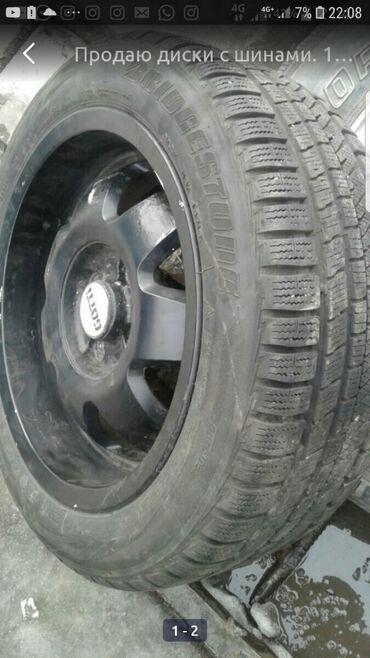 Продаю или меняю диски с шинами в очень хорошем состоянии 195/50/15 5