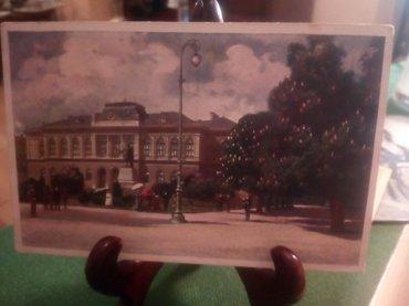 Ljubljana,muzej,1926,rucno bojena razglednica - Beograd