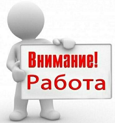 термобудки продажа в Кыргызстан: Менеджер по продажам. С опытом. 5/2