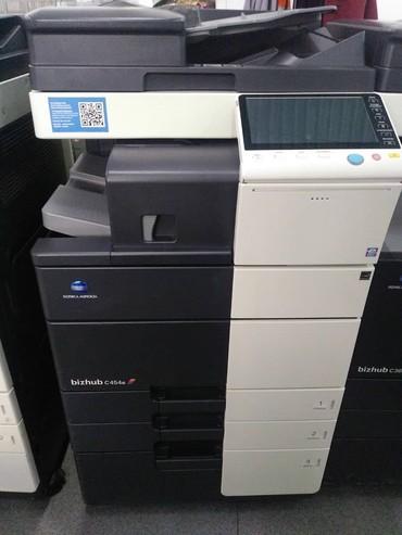 продам-принтер-бу в Кыргызстан: Цветной МФУ Bizhub C454 со скоростью печати 45 стр/мин - продуктивное