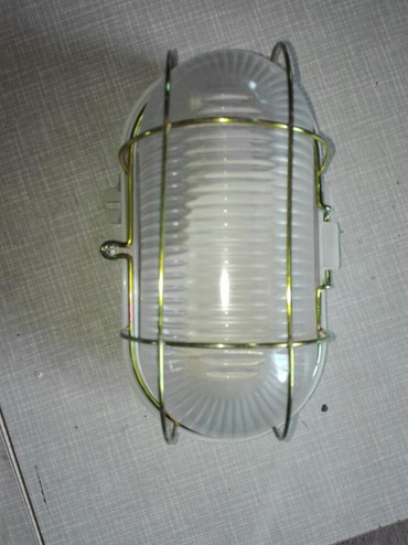 Spoljna lampa vodootporna. novo nekorišćeno