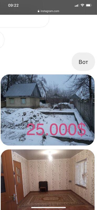 Продаю 3комн.загородный новый дом(после ремонта никто не жил)