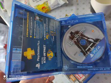 alfa-romeo-spider-2-at - Azərbaycan: Продам аккаунт Battlefield 5, Spider Man, Far Cry Primal, Until Dawn