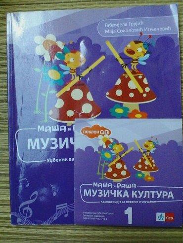 Muzička kultura + CD Klett za prvi razred, autori Gabrijela Grujić i - Vrbas