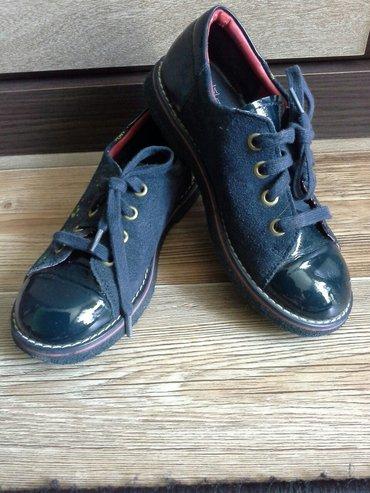 Продаю туфли. 29-размер. На узенькую ножку. Европа, натуральная кожа.  в Бишкек