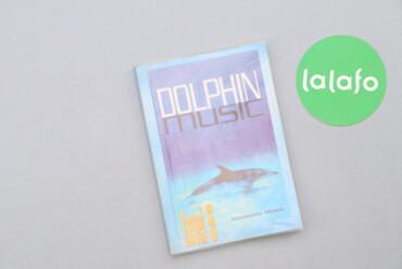 "1240 объявлений | СПОРТ И ХОББИ: Книга ""Dolphin Music"", Antoinette Moses   Палітурка: м'яка Мова: англі"