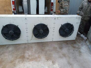 Конденсатор воздушное холодильный 50000 сом 1 шт