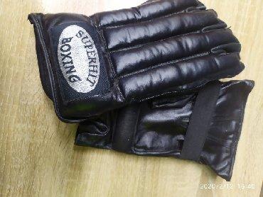 цена-боксерских-груш в Кыргызстан: Кожаные перчатки для груши. Распродажа товара в связи с закрытием