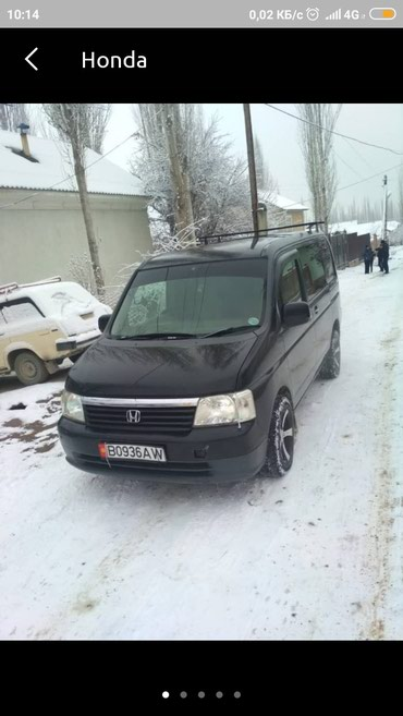 Екатеринбург- Бишкек такси без в Бишкек