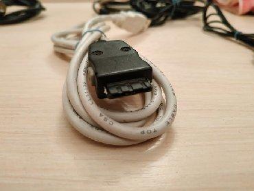 кабели синхронизации microusb в Кыргызстан: Кабель на фонекс и зарядка новые!