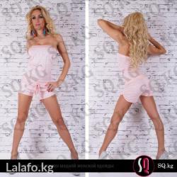 Материал: Вискоза 95% Эластин 5% Цвет: Розовый made in: Италия