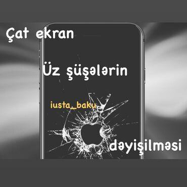 Texnikanın təmiri - Azərbaycan: Təmir | Mobil telefonlar, planşetlər