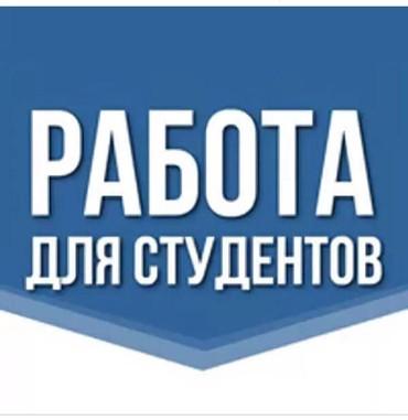 Шок в первые в бишкеке Работа для в Бишкек