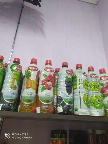 jelitnyj zelenyj kofe в Кыргызстан: Продаю натуральные концентраты для мороженого, соков, и кулинарных