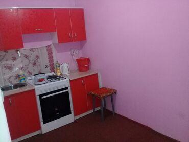 Квартиры - Кызыл-Кия: Продается квартира: 3 комнаты, 106 кв. м