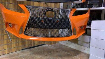 Бампер на LEXUS GS 300ТайваньБампер подходит:Lexus GS200t 4 поколение