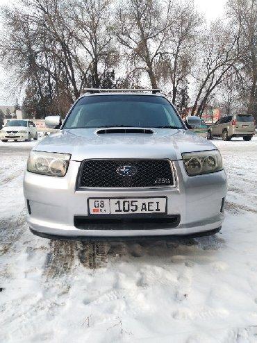 Subaru в Кыргызстан: Subaru Forester 2 л. 2006