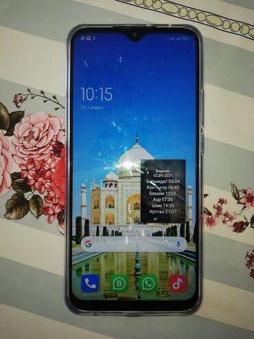 редми 9 про цена в бишкеке в Кыргызстан: Xiaomi Mi 9 | 4 ГБ | Синий
