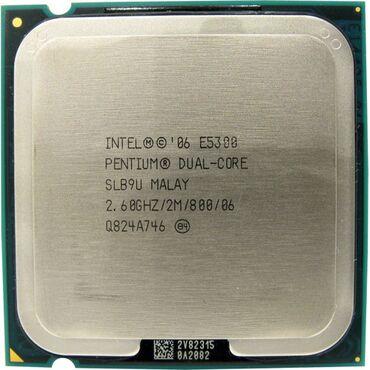 Процессор Intel® Pentium® E5300 2 МБ кэш-памяти, тактовая частота 2,60