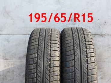 Продаю летние шины. 195/65/ R15continental. conti eco contact ep