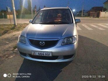Автомобили - Бишкек: Mazda 2 л. 2003