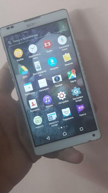 Sony - Azərbaycan: Telefon yaxwi veziyyetdedi telefon butun praqramlari destekleyir ram 2