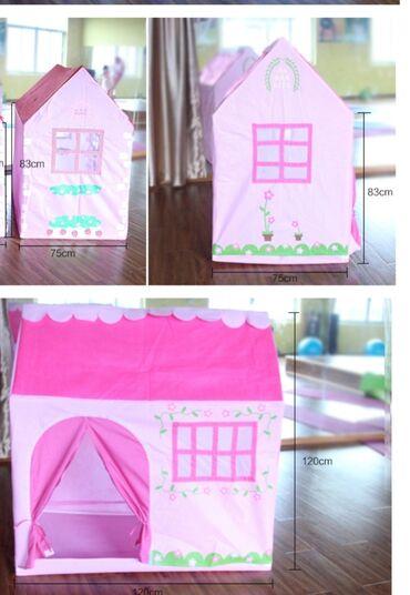 Продаю большой детский тканевый домик. Б/у. В нормальном состоянии. 10