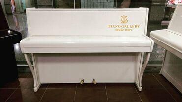 """Hörmətli Müştərilər!""""Piano Gallery Music Store"""" Sizlərə Akustik və"""