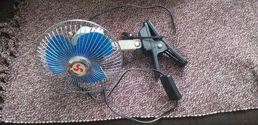 Vozila | Cacak: Ventilator 24v