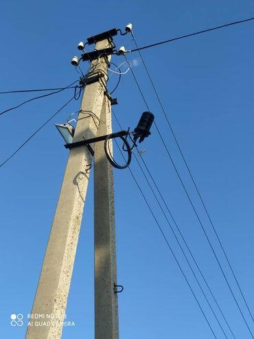 Электрик лбые виды работ любой сложности бишкек