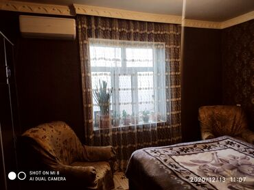 Недвижимость - Ашагы-Гюздек: Продам Дом 160 кв. м, 5 комнат