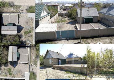 газовые горелки для котлов в бишкеке в Кыргызстан: Продается дом 68 кв. м, 3 комнаты, Свежий ремонт