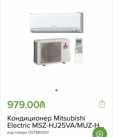 Mitsubishi 20/25 kv Pulsuz catirilma ve qurawdirilma ( wlank hediyye)