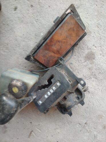 купить запчасти на мерседес 124 в Кыргызстан: Кулиса 124 автомат