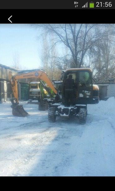 услуги эксковатора,гидромолот,вывоз в Бишкек