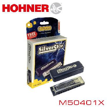 Гармошки в Кыргызстан: Гармошка Hohner M50401XДиатонические гармошки фирмы Hohner известны