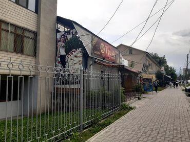 Сдаю помещение по адресу: Киевская - Тыныстанова (выше Киевской на 100