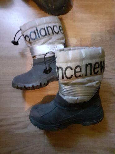 New Balance cizme,postavljeneBroj 30Unutrasnje gaziste 17,5cmCena 500