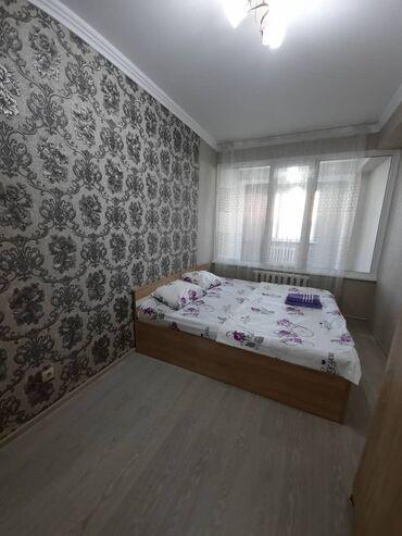 Недвижимость - Кыргызстан: Посуточно элитная квартира. Возле НАЦ. БАНКАВсегда чисто и уютно, как