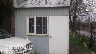 Продаю повильон размер 3*3 без места цена 95 000сом . мини торг. в Бишкек