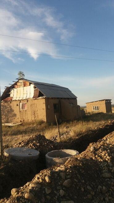 бизнес идеи в бишкеке в Кыргызстан: Продам 17 соток Для бизнеса от собственника