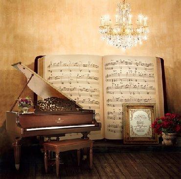 aro 24 2 1 td - Azərbaycan: Diqqətlə oxu !!!! Forte piano üçün Not kitabları və dərslikləri satil