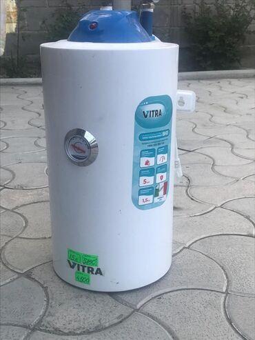 Продаю водонагреватель фирма vitra 15 L
