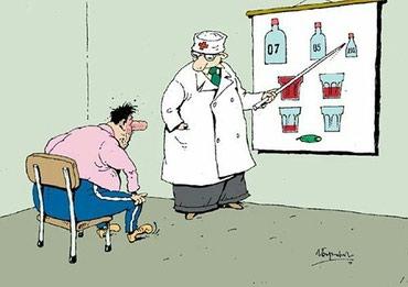 Опытный врач нарколог.Стаж 37лет! в Бишкек