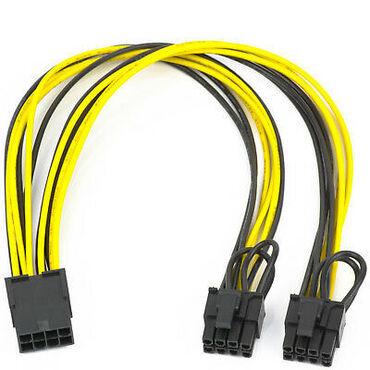 кабели и переходники для серверов dvi vga в Кыргызстан: Кабель питания для видеокарты 6 pin - 2 х 8 pin