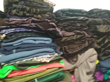 ткань плюш в Кыргызстан: Куплю астатак ткань куски